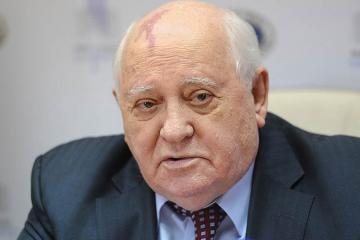 Михаил Горбачев госпитализирован