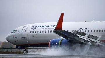 Самолет «Аэрофлота» вернулся в аэропорт Риги из-за разгерметизации