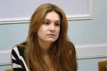 ABŞ-da casusluqda ittiham edilən Rusiya vətəndaşı Mariya Butinaya hökm oxunub