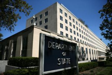 Госдеп США не рекомендует своим гражданам ездить в Шри-Ланку