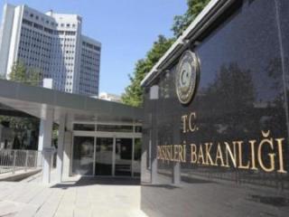 МИД Турции осудил резолюцию парламента Португалии по 1915 году