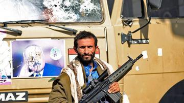 Арабская коалиция предотвратила удар хуситов по парламенту Йемена