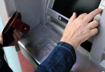 Gəncədə bank kartlarından pul oğurlayan şəxs tutulub