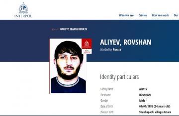 Обвиняемый в финансировании терроризма азербайджанец объявлен в международный розыск