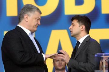 Ukrayna MSK prezident seçkilərində Vladimir Zelenskinin qalib gəldiyini rəsmən elan edib