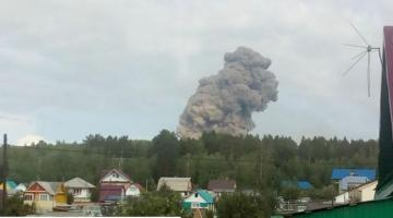 2 injured in blast at Russian ammunition dump in Siberia  - [color=red]VIDEO[/color]