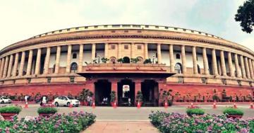 Indian Parliament passes legislation for Bifurcation of Jammu and Kashmir