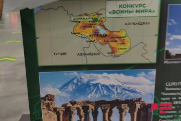 """Rusiyada keçirilən """"Beynəlxalq Ordu Oyunları-2019""""-da Ermənistanın təxribatının qarşısı alınıb"""