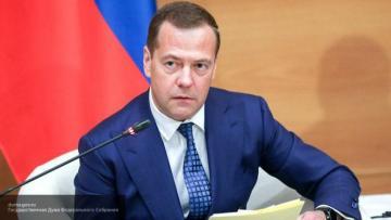 Медведев прибыл в Кыргызстан