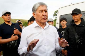 Qırğızıstanın sabiq Prezidenti saxlanılıb