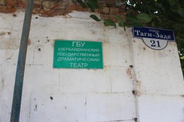 Dərbənd Dövlət Azərbaycan Dram Teatrı binasız qalıb