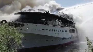 Russian Nizhny Novgorod region begins a check on the fact of a fire on the ship