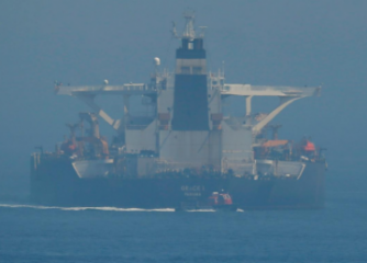 Gibraltar frees captain, three crew members of Iranian tanker - [color=red]UPDATE[/color]