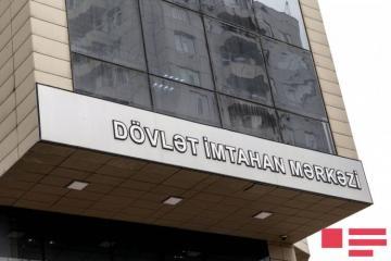 В Азербайджане началась регистрация поступивших в вузы лиц