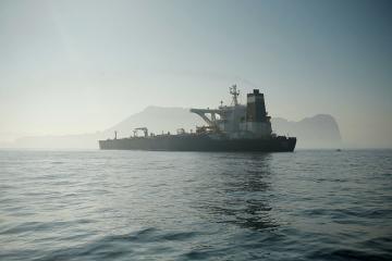 """ABŞ məhkəməsi İranın """"Grace 1"""" tankerinin saxlanılmasına dair order verib"""