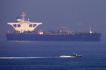 Иранский танкер Grace 1 может покинуть Гибралтар в воскресенье