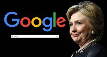 Трамп обвинил Google в манипуляции выборами в пользу Клинтон