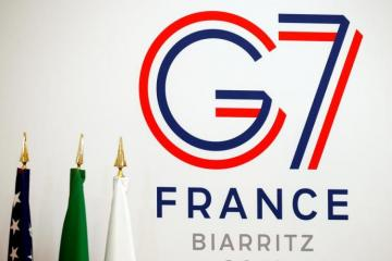 G7 participating countries announced