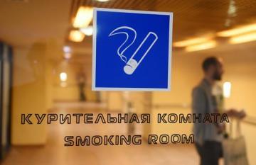 Минтруд исключил введение штрафов за курение на работе