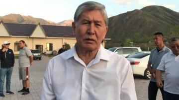 Court extended arrest of former Kyrgyz President