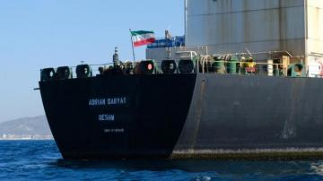 Greece says will not help Iranian tanker to reach Syria