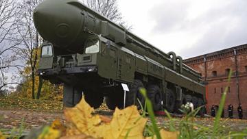Китай призвал Россию и США продлить СНВ-3