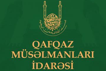 Бакинский международный центр межрелигиозного и межцивилизационного сотрудничества обратился к политическим и религиозным лидерам