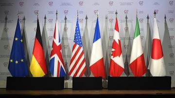 Лидеры G7 прибывают на саммит в Биарриц