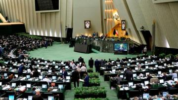 Iranian parliament develops project to impose sanctions on US officials