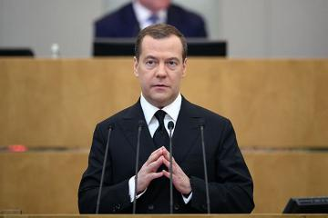 Dmitry Medvedev congratulates Azerbaijani First VP Mehriban Aliyeva on the occasion of birthday