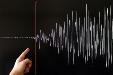 В Каспийском море произошло землетрясени