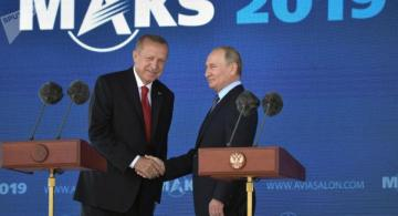 Russian President Putin and Turkish President Erdogan hold joint press conference