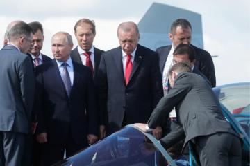 Putin, Erdogan attend opening ceremony of MAKS-2019 International Aviation and Space Salon