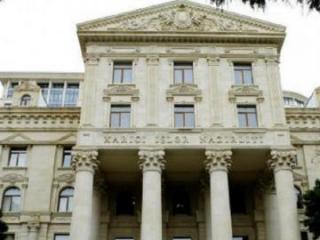 Azerbaijani MFA: Pashinyan's next attempt is evidence of his legal illiteracy