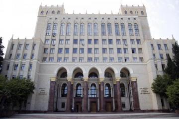 НАНА: В Азербайджане произошли изменения в режиме и особенностях атмосферных осадков