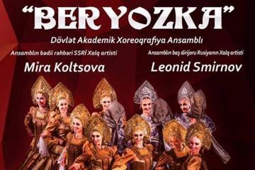 В Баку выступит российский ансамбль «Березка»