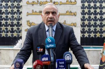 Parliament approves Iraqi prime minister's resignation