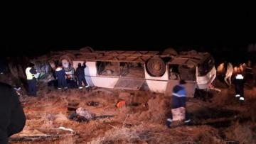 В Казахстане на трассе опрокинулся автобус, погибли 7 человек