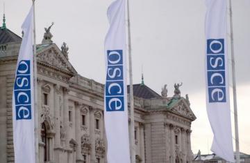 Азербайджан на заседании Совета министров ОБСЕ представил свою позицию по карабахскому урегулированию