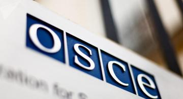 OSCE Ministerial Council kicks off in Bratislava