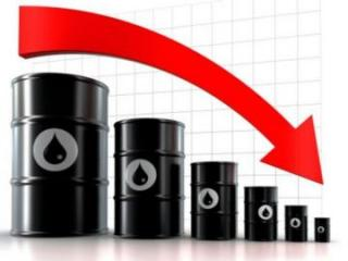 Oil prices continue to decrease