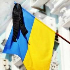 На Украине объявили траур в связи с пожаром в одесском колледже