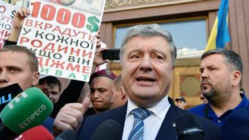 Против Порошенко завели дело о госизмене