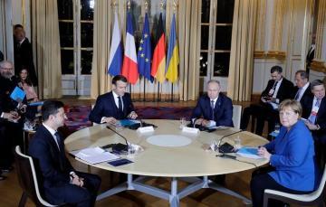 В Париже завершилась  встреча лидеров «нормандской четверки» - [color=red]ОБНОВЛЕНО[/color]