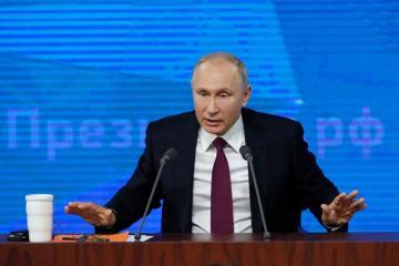 Путин прокомментировал высылку российских дипломатов из Германии