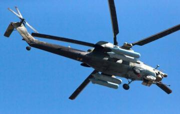 Mi-28 military helicopter crashes in Russia