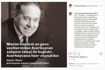Mehriban Aliyeva shares on Instagram post regarding anniversary of death of Heydar Aliyev
