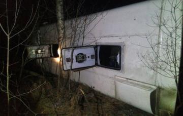В результате ДТП с автобусом в России пострадали 25 человек