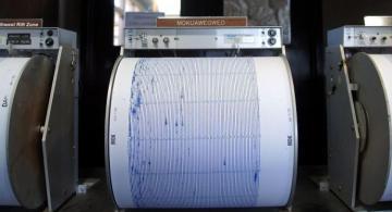 5.9-magnitude earthquake strikes near New Zealand's Raoul Island, says US Geological Survey