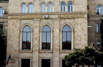 Расширены полномочия Министерства юстиции Азербайджана